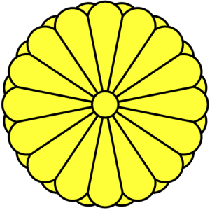 Seal of the Japanese Imperial Household